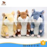 custom repeat talking plush hamster toy
