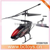 24cm alloy 3.5ch infrared remote control helicopter search light with gyro all certificate HY0067526