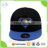 New Fashion High Quality Hip Pop Custom Snapback Cap Baseball Hat For Men and Women                                                                         Quality Choice