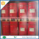 Polyether polyol isocyanate PU foam chemical polyol supplier in China
