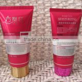120g Foaming cleanser and colored aluminum cosmetic tube with offset printing and hot stamping