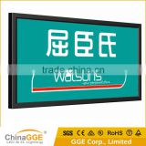 Snap Slim Aluminum Fabric LED Light Box Backlight Good LED Light Box Sign Light Frame Outdoor Advertising