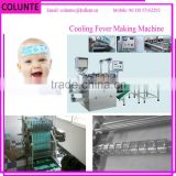 Colunte cooling pad making machine cooling fever gel patch                                                                                                         Supplier's Choice