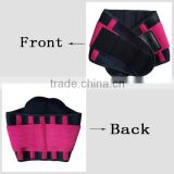 2016 Youjie New Arrival Feshioned Sports Underwear Elastic Waist Band