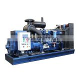 China Marine Good Quality Generator Set For Sale