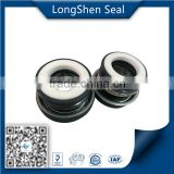HOT SALE oil pump seal mechanical metal bellow seal type