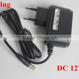 Wholesale Security 1A DC12V AC100-240V EU Plug Switching Adapter for CCTV Camera Surveillance System