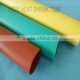 high voltage insulation material/heat shrink busbar tube