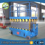 outdoor Easy operation battery powered High Quality rough terrain Self-propelled Scissor Lift