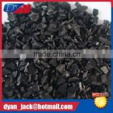 coal granular activated carbon for waste water treatment,nut shell activated carbon for water purification
