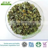 Milk white dehydrated china green pepper from Yongnian, prices of garlic powder