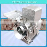 Fish bone fish meat separator Fish Meat Process Machine CR-300