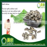Agricultural Products From China Sunflower seeds
