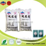 Medicine Grade Magnesium Sulfate Made by Professional Manufacturer for Epsom Salt, Injection
