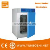 Carbon dioxide incubator drying oven for laboratory