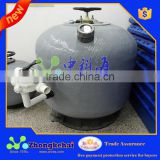 Special sand filter for breeding