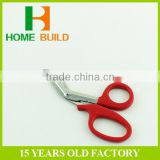 Factory price HB-S7109 Specially Designed Medical Gauze Bandage Scissors