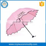 21inches promotional whistle cartoon auto open umbrella with curved handle straight forgift
