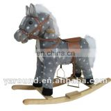 Stuffed plush toy simulation gray rocking horse for baby
