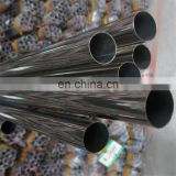 China manufacturer stainless steel tube 309s 304