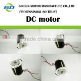 150W permanent magnet DC motor