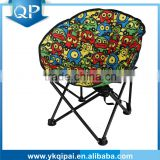 foldable moon-like beach chair and camping folding chair -- also have small size for kids