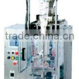 High Quality Automatic vacuum cheese packaging machine