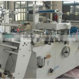 automatic label die-cutting machine, automatic die-cutting machine, die cutting machine