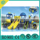 children plastic set water aqua park