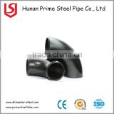 Factory price carbon steel material a234 wpb 90 degree elbow