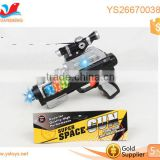 Party game toy assemble plastic toy gun laser toy gun