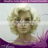 "10"" Heat Resistant Short Curly White Platinum Blonde Lace Front Synthetic Wig"