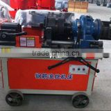 Rebar tapered threading machine/cold rolling rebar machine up to 40mm