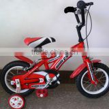 "12""/16""/20"" safety kids bike/exercise children bicycle/baby bike                                                                         Quality Choice                                                     Most Popular"