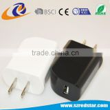 Portable Single Port Travel Adapter with US Plug