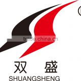 Ningbo Shuangsheng Plastic Machinery Co., Ltd.