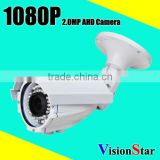1080p 2mp ip camera varifocal 2.8-12mm lens network ir-cut bullet digital security IP Camera
