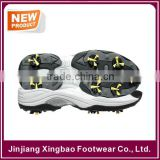 2016 High Grade Soft Golf Shoe Sole With Durable and Removable Cleats For Japan Market