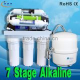 best selling household 50GPD alkaline filter 7 Stage Water Filter uv sterilization                                                                         Quality Choice