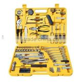 Machine maintenance tools set 79PCS