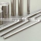 aluminum tent pole material bar prices bus rod for window and door aluminum extrusion profile