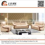 Suofeige Hot Sale Morden Style Leather Sofa Living Room Furniture