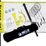 Badminton Pro Set Height Adujstable Badminton Net , Tennis Volleyball Net with Stand / Frame