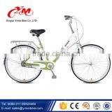 "Custom Hi-ten steel frame 26"" city cruser bike / aluminum alloy bicycle bike for lady / single speed city bicycle 26 inch"