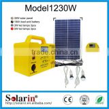 High power high quality long life solar powered portable mini fridges