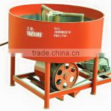 Big power and fast mixing speed JS200 standing concrete mixer for color material