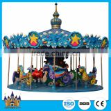 beautiful merry go round carousel for sale / amusement park ocean rides / funfair equipment