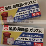 cemedine glue High - super 5 Two liquid mixture type epoxy resin adhesive Glue Silicone Adhesive