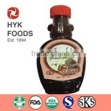 New flavor natural chocolate flavor syrup for food additives