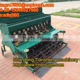 2BXF-10 wheat planter with fertilizer about small tractor planter